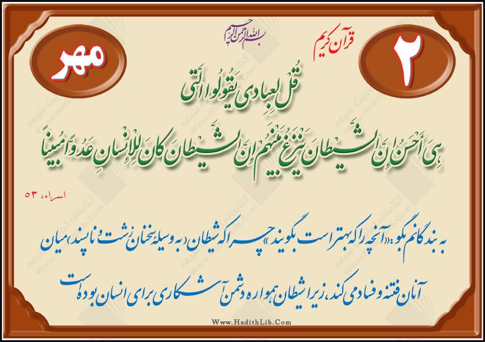 http://www.hadithlib.com/files/02H.jpg