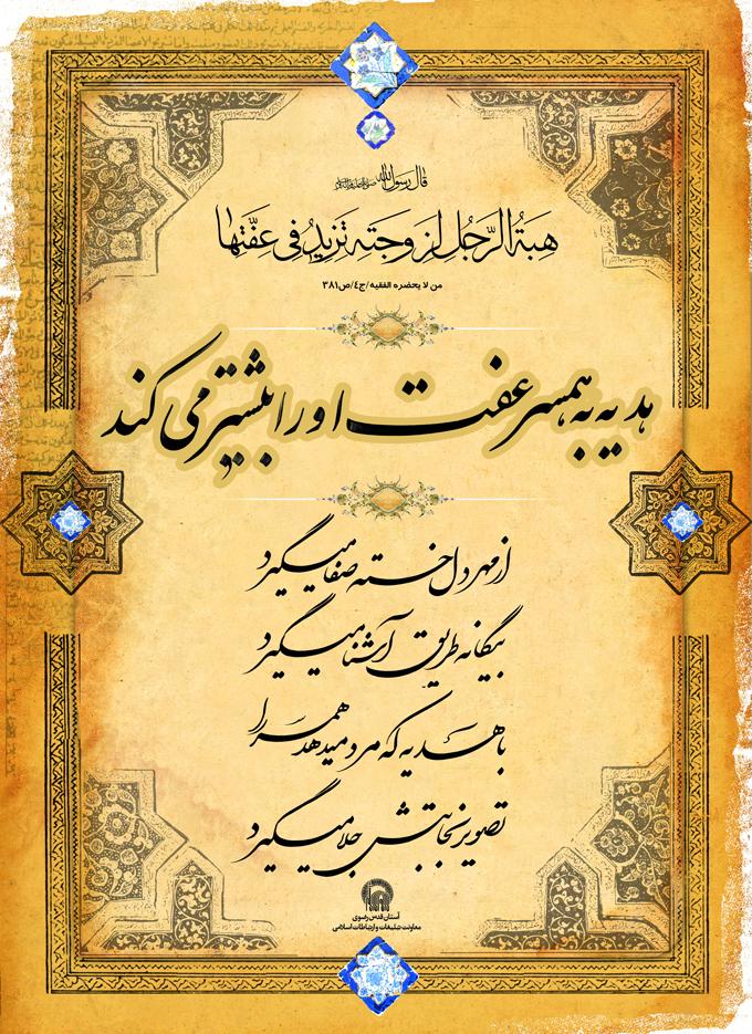 http://www.hadithlib.com/files/A-(66).jpg